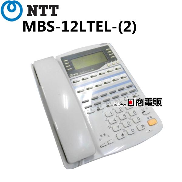 【中古】MBS-12LTEL-(2)NTT αRX212ボタンバス標準電話機【ビジネスホン 業務用 電話機 本体】