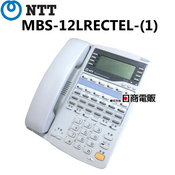 【中古】NTT RX2用MBS-12LRECTEL-(1)12ボタンバス録音電話機【ビジネスホン 業務用 電話機 本体】