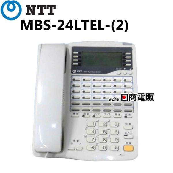 【中古】MBS-24LTEL-(2)NTT αRX/RX2 24ボタンバス用標準電話機【ビジネスホン 業務用 電話機 本体】