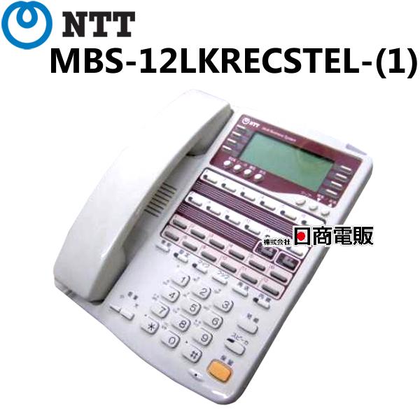 MBS-12LKRECSTEL- 1 NTT αRX212外線スター録音漢字表示電話機 中古ビジネスホン 交換無料 中古ビジネスフォン ビジネスホン 本体 中古 業務用 在庫限り 電話機