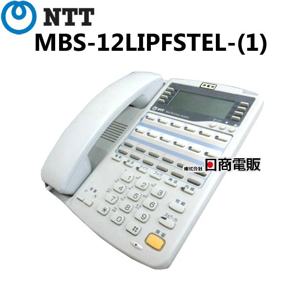 【中古】MBS-12LIPFSTEL-(1)NTT αRX2/IX212外線スターISDN停電電話機【ビジネスホン 業務用 電話機 本体】