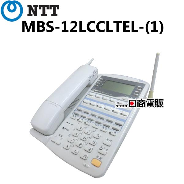 【中古】 MBS-12LCCLTEL-(1)NTT RX2/IX212外線バスカールコードレス電話機【ビジネスホン 業務用 電話機 本体 子機】