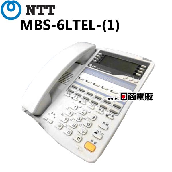 MBS-6LTEL- 1 NTT αRX2用 6ボタンバス用標準電話機 中古ビジネスホン 本体 電話機 業務用 中古 ビジネスホン 中古ビジネスフォン 日本 ☆国内最安値に挑戦☆