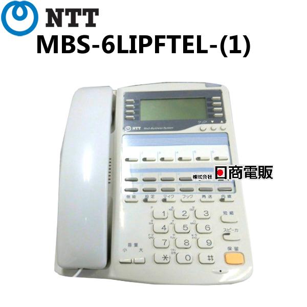 MBS-6LIPFTEL- 1 今ダケ送料無料 NTT αRX26外線バスISDN停電電話機 セットアップ 中古ビジネスホン 中古ビジネスフォン 電話機 ビジネスホン 中古 業務用 本体