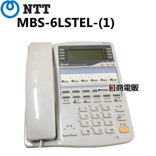 MBS-6LSTEL- ブランド買うならブランドオフ 1 NTT RXII ※ラッピング ※ 6外線スター標準電話機 中古ビジネスホン ビジネスホン 本体 中古ビジネスフォン 電話機 業務用 中古