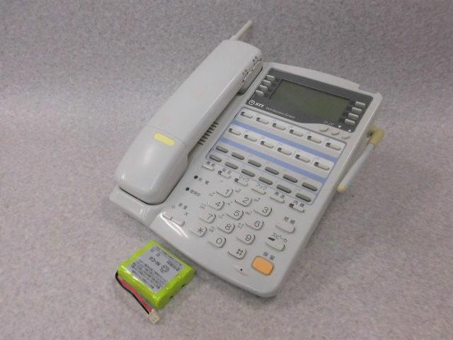 【中古】MBS-12LCCLSTEL-(2)NTT αRX212外線スターカールコードレス電話機【ビジネスホン 業務用 電話機 本体 子機