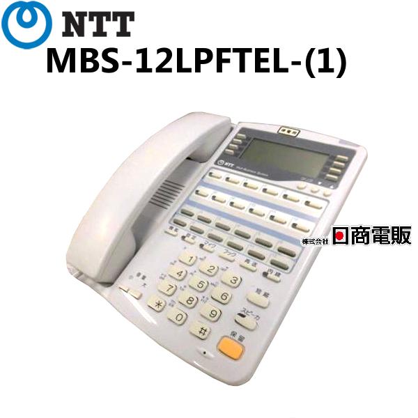【中古】MBS-12LPFTEL-(1)NTT αRX212外線バスアナログ停電電話機【ビジネスホン 業務用 電話機 本体】