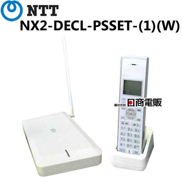 【中古】NTT NX2用 NX2-DECL-PSSET-(1)(W)NX2コードレス電話機【ビジネスホン 業務用 電話機 本体 子機】