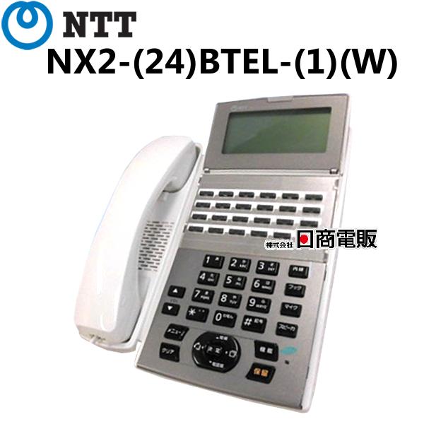 【中古】NX2-(24)BTEL-(1)(W)NTT αNX224ボタンバス標準電話機【ビジネスホン 業務用 電話機 本体 子機】