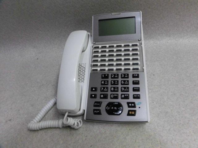 【中古】NX2-(36)IPTEL-(1)(W)NTT NXII36ボタンIP電話機【ビジネスホン 業務用 電話機 本体】