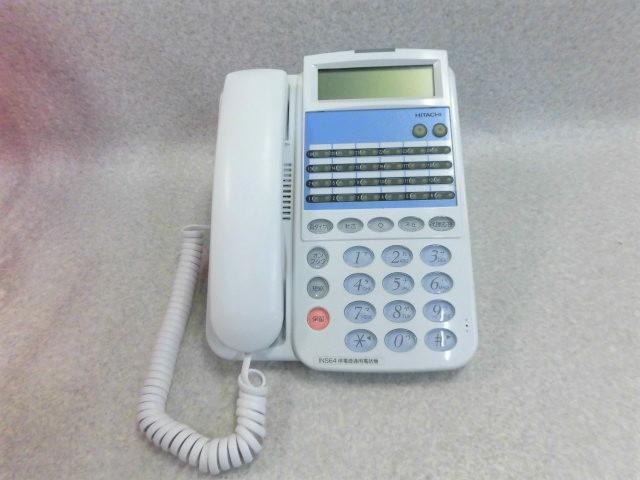 【中古】HI-24C-TELPFI-N日立/HITACHI MX/CX24ボタン アナログ停電電話機【ビジネスホン 業務用 電話機 本体 子機】