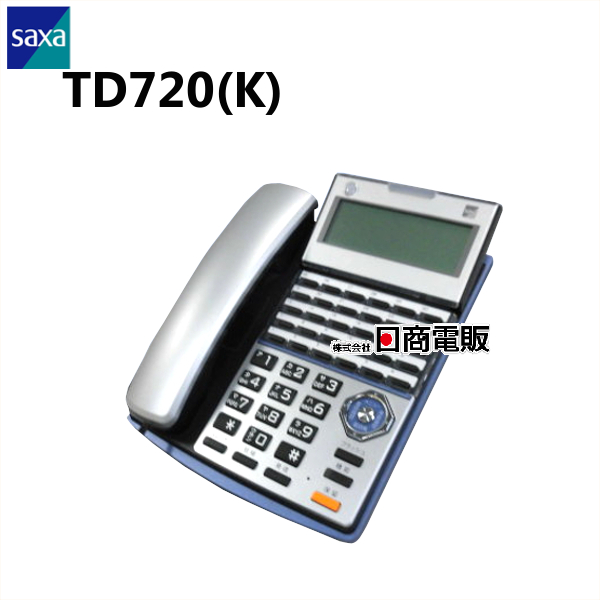 【中古】TD720(K)SAXA/サクサ PLATIA/プラティア30ボタン標準電話機【ビジネスホン 業務用 電話機 本体】
