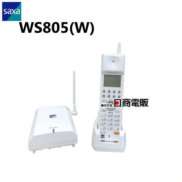 【中古】WS805(W) <BR>SAXA/サクサ  PLATIA II <BR>シングルゾーンDECTコードレス<BR>【ビジネスホン 業務用 電話機 本体 子機】