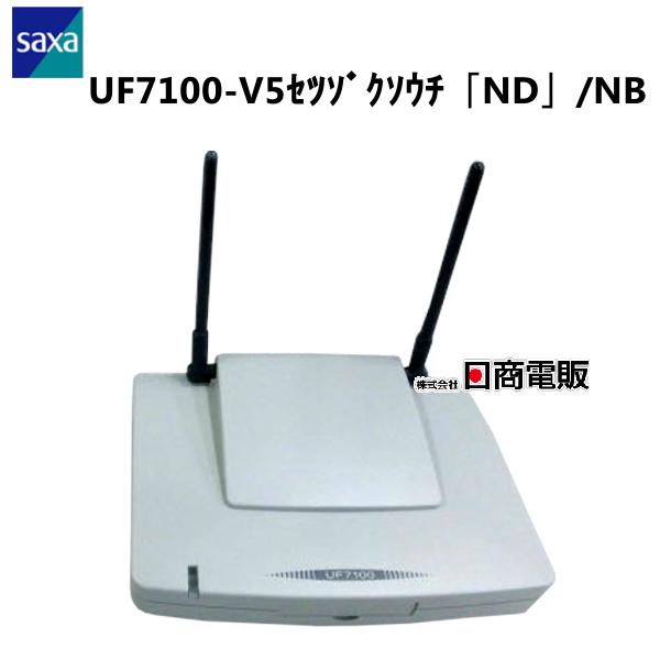 【中古】UF7100-V5 セツゾクソウチ「ND」/NBSAXA/サクサ PLATIA/プラティア PT1000II(Croscore,IPOffice対応)増設接続装置【ビジネスホン 業務用 電話機 本体】