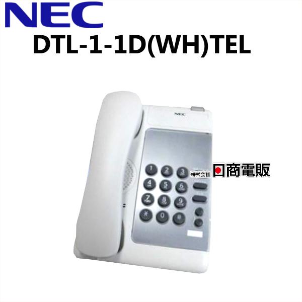 DTL-1-1D WH TEL NEC Aspire SALE X UX 日時指定 DT210 電話機 中古ビジネスホン 業務用 本体 中古 中古ビジネスフォン ビジネスホン