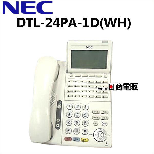 【中古】DTL-24PA-1D(WH) NEC AspireX 24ボタンアナログ停電電話機【ビジネスホン 業務用 電話機 本体】