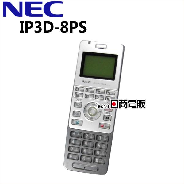 【中古】IP3D-8PSNEC AspireXデジタルコードレス【ビジネスホン 業務用 電話機 本体 子機】
