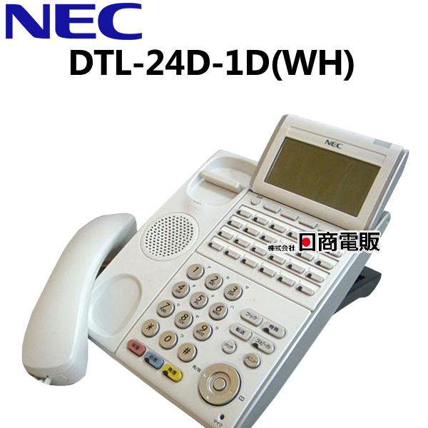 NEC AspireX DTL-24D-1D WH 商い 24ボタンデジタル多機能電話機 中古ビジネスホン 中古ビジネスフォン 中古 期間限定で特別価格 業務用 おしゃれ 電話機 AspireX24ボタンデジタル多機能電話機シンプル 本体 TELNEC ビジネスホン
