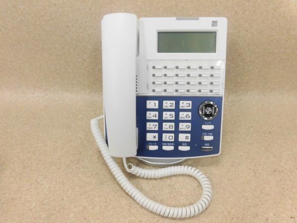【中古】【アダプタなし】 SAXA/サクサ IP NetPhone SXll NP320(W)(SA) IP電話機【ビジネスホン 業務用 電話機 本体】