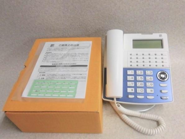 【美品】【アダプタなし】 NP320(W)(SA)SAXA/サクサ IP NetPhone SXll IP電話機【ビジネスホン 業務用 電話機 本体】