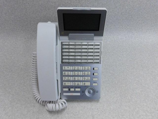 【中古】NYC-36iE-CTI(W) NAKAYO/ナカヨ integral-E36ボタンCTI用電話機【ビジネスホン 業務用 電話機 本体】