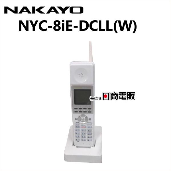 【中古】NYC-8iE-DCLL(W)ナカヨ/NAKAYO iEコードレス電話機【ビジネスホン 業務用 電話機 本体 子機】