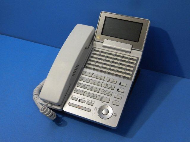 【中古】NYC-36iE-IPSD(W)ナカヨ/NAKAYO integral-E36ボタンIP標準電話機【ビジネスホン 業務用 電話機 本体】