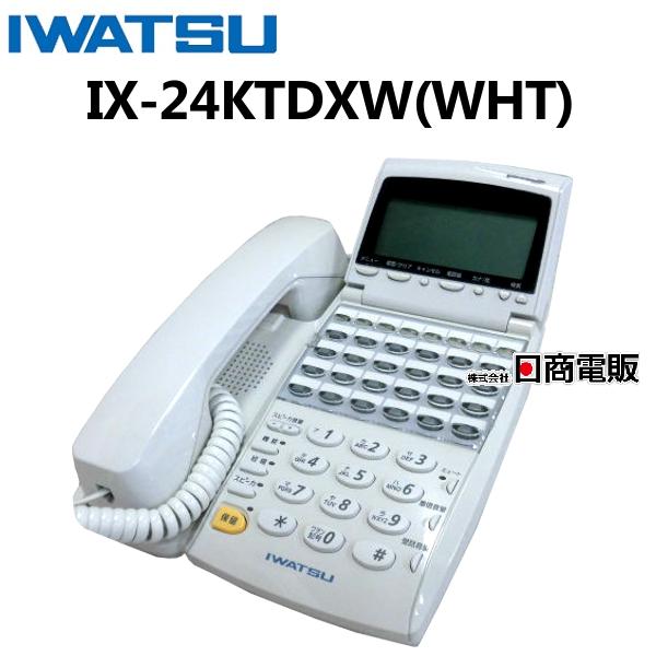 IX-24KTDXW WHT 岩通 IWATSU TELMAGE テレマージュ24キー漢字電話帳付多機能電話機 中古ビジネスホン ビジネスホン 電話機 中古 業務用 安売り 完売 本体 中古ビジネスフォン