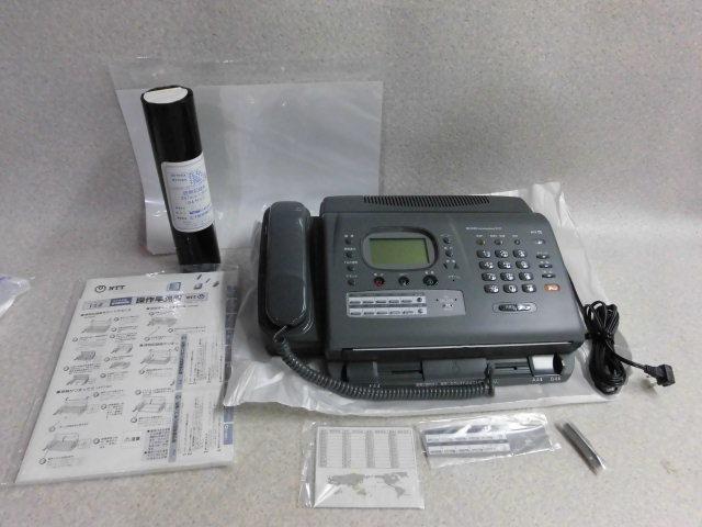 【新品】取説付 VX2-TEL(FRM)(H)NTT VX II レカムFAX付留守番電話機 主装置内蔵 【ビジネスホン 業務用 電話機 本体】