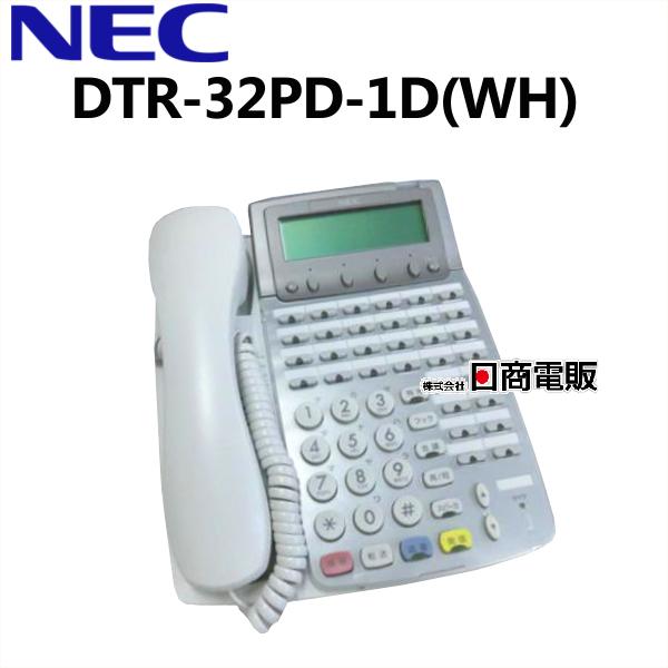【美品】DTR-32PD-1D(WH) NEC Aspire Dterm85 32ボタンカナISDN停電電話機【ビジネスホン 業務用 電話機 本体】