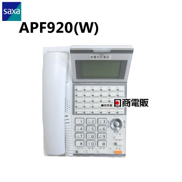 【中古】APF920SAXA/サクサ AGREA LT90030ボタンアナログ停電電話機【ビジネスホン 業務用 電話機】