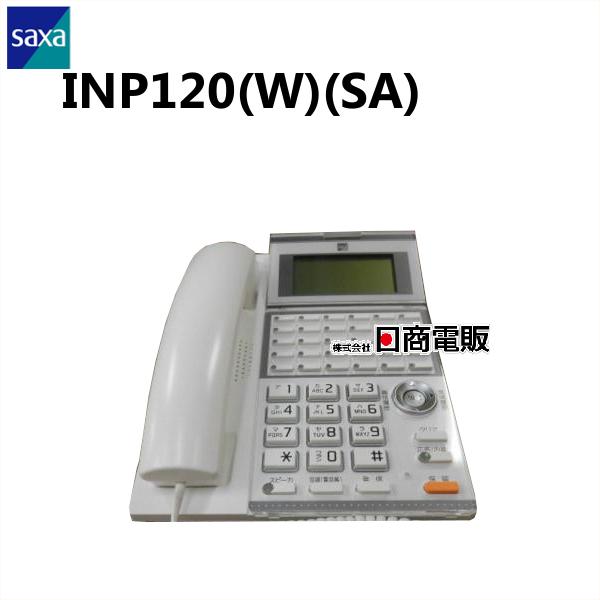 【中古】INP120(W)(SA)SAXA/サクサ AGREA LT900 30ボタンSIP標準電話機【ビジネスホン 業務用 電話機 本体】