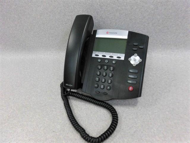 【中古】Sound Point IP450POLYCOM/ポリコム SIP電話機(PoE対応モデル)【ビジネスホン 業務用 電話機 本体】