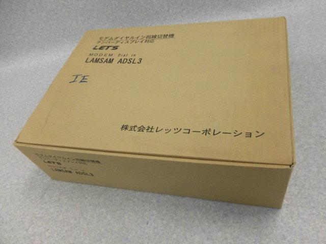 【新品】LAMSAM ADSL3 レッツコーポレーション モデムダイヤルイン回線切替機【ビジネスホン 業務用 電話機 本体】