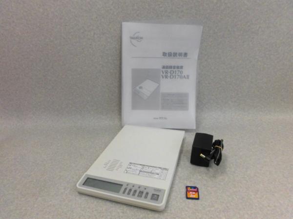 【中古】VR-D170 (SDカード 2GB)タカコム/TAKACOM留守番電話装置【ビジネスホン 業務用 電話機 本体】