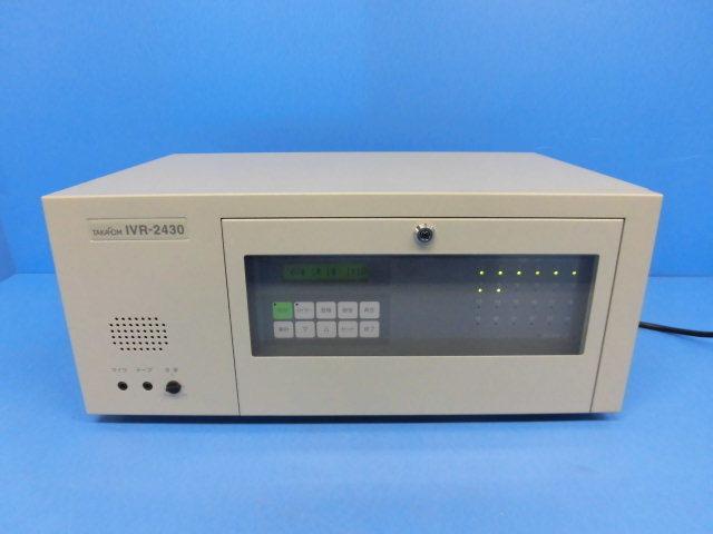 【中古】IVR-2430(鍵付)タカコム/TAKACOM音声応答転送装置 収容回線数24(6回線×4)JFC-60M + KFC-60M【ビジネスホン 業務用 電話機 本体】