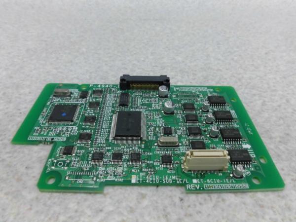 【中古】ET-4CIU-iE/ML 日立/HITACHI integlai-E ML専用 ナンバーディスプレイ【ビジネスホン 業務用 電話機 本体】