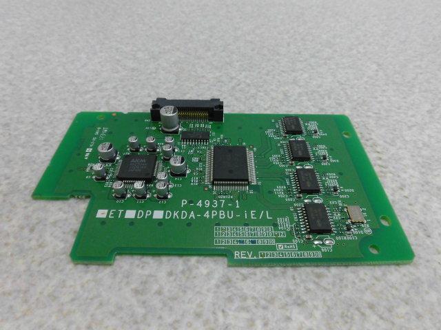 【中古】ET-4PBU-iE/L日立/HITACHI integral-E4回路PBレシーバ増設ユニット【ビジネスホン 電話機 本体】