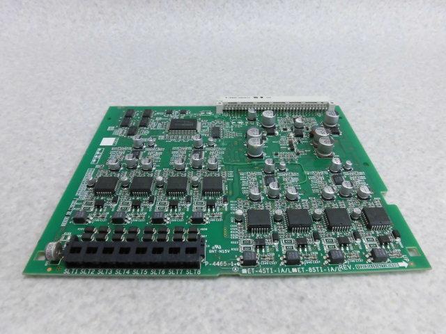 【中古】ET-8STI-iA/L日立/HITACHI integral-A L型専用 8単体電話機ユニット【ビジネスホン 業務用】