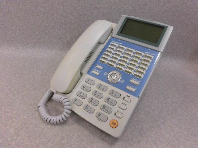 ET-30iA-PFI日立 HITACHI iA 春の新作 30ボタンISDN停電電話機 中古ビジネスホン 中古ビジネスフォン 本体 ビジネスホン 業務用 中古 電話機 売れ筋ランキング