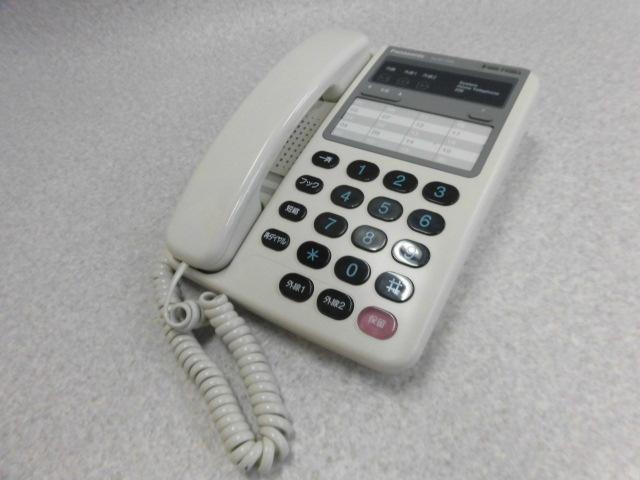 【中古】VJ-611MS-W(白)Panasonic/パナソニック2外線電話機【ビジネスホン 業務用 電話機 本体】