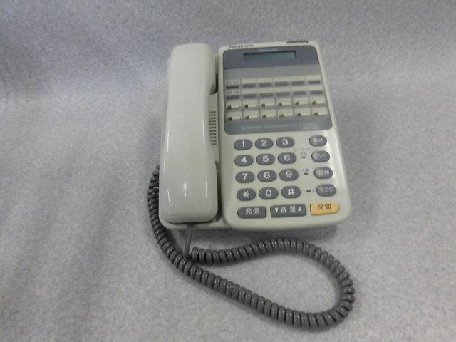 VB-3411ANPanasonic 新色追加して再販 パナソニック12キーデジタルボタン電話機 中古ビジネスホン 中古ビジネスフォン 予約販売品 中古 ビジネスホン 電話機 業務用
