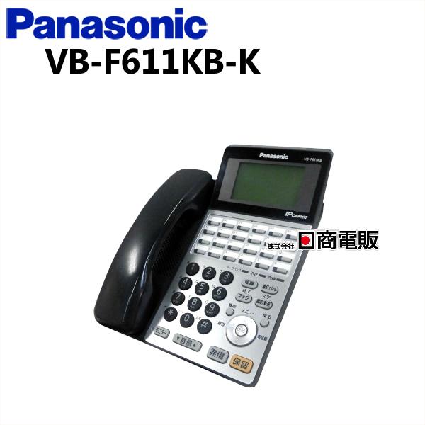 【中古】 VB-F611KB-KPanasonic/パナソニックLa Relier/ラ・ルリエ24ボタン標準多機能電話機【ビジネスホン 業務用 電話機 本体】