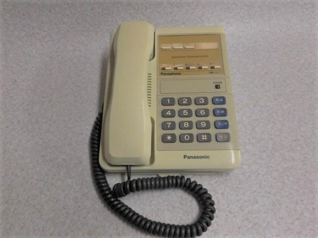 VB-5211Panasonic パナソニック A-308 A-5125外線用標準型電話機 中古ビジネスホン 格安 価格でご提供いたします 電話機 ビジネスホン 中古 中古ビジネスフォン 一部予約 業務用