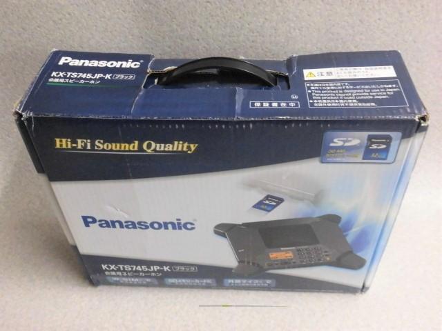 【美品】KX-TS745 (SDカード新品)Panasonic/パナソニック 会議用スピーカーホン 【ビジネスホン 業務用 電話機 本体】