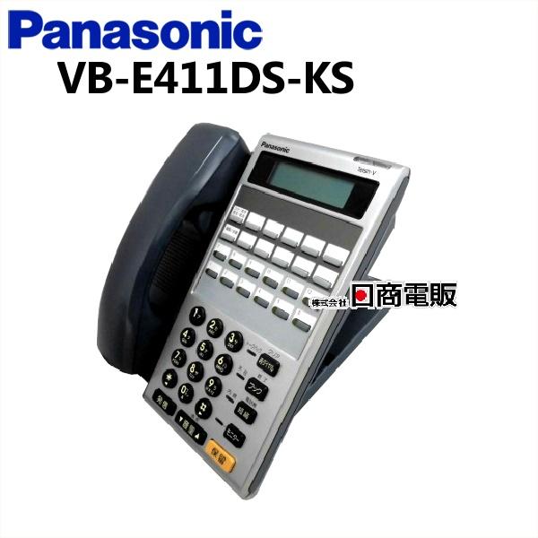 【中古】VB-E411DS-KS Panasonic/パナソニック Telsh-V 12キー電話機DS(高音量電話機)【ビジネスホン 業務用 電話機 本体】