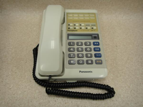 VB-5311DPanasonic パナソニック 8外線用表示付電話機 中古ビジネスホン 中古ビジネスフォン 業務用 中古 電話機 大人気 ビジネスホン 期間限定