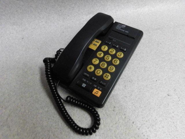 【中古】WQT411LPanasonic/パナソニックボタン電話機【ビジネスホン 業務用 電話機】