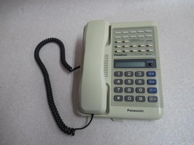 驚きの価格が実現 中古 VB-5411DPanasonic 限定品 12外線用表示付電話機 電話機 業務用 ビジネスホン