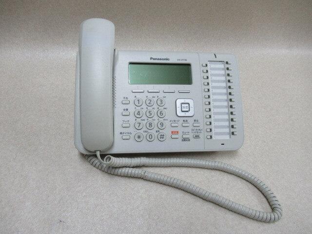人気商品 KX-UT136NPanasonic パナソニックSIP電話機 中古ビジネスホン 中古ビジネスフォン 中古 業務用 手数料無料 本体 電話機 ビジネスホン